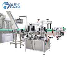 Double Sides Square Silm 500 ml Bottle Adhesive Labeling Machine