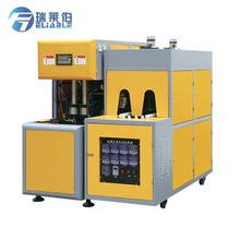 China Cost-effective Semi-Automatic Small PET Bottle Stretch Blow Molding Machine For Sale