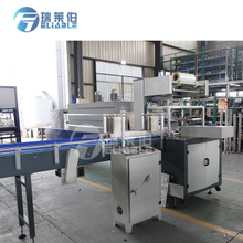 Automatic PE Film Shrink Wrapper Packing Machine for Plastic Bottle / CANS / Glass Bottle